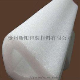贵阳珍珠棉EPE制袋|贵阳珍珠棉工艺品
