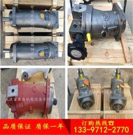 北京华德贵州力源吊车卷扬马达回转马达a6v107ha22fz1065报价