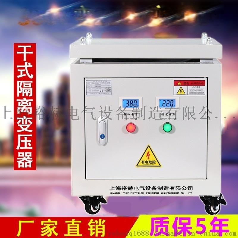 380v變220V200三相乾式伺服隔離變壓器SG-5KVA10KVA15KVA20KVA/KW