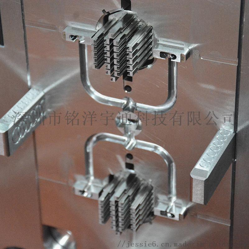 深圳精密塑胶五金注塑模具加工制造商