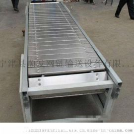 厂家直销304不锈钢链杆式网带支轴式网带输送机网链传送带定制