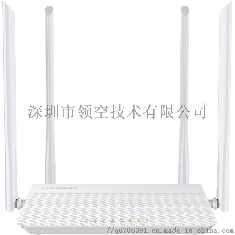 雙頻AC1200M大功率穿牆王無線路由器千兆埠
