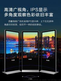 55寸立式广告机红外安卓触摸查询广告显示屏