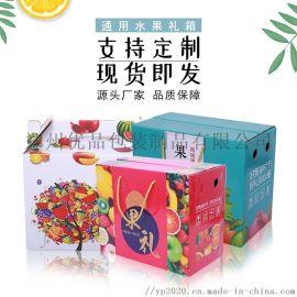 郑州彩盒定制生产厂家,定制包装纸盒
