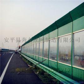 桥梁降噪 金属透明板声屏障 高架桥金属吸音声屏障