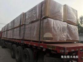 集装箱房配件 集装箱板 集装箱组件 集装箱定制