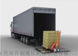 东莞汽车尾板生产厂家专业销售货车尾板 汽车尾板维修