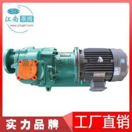 江南ZCQ80-65-125氟塑料自吸磁力泵直销