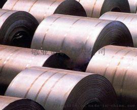 供应敬业宽度900mm-1600mm规格热轧卷板
