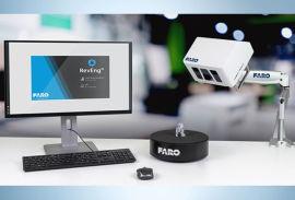 faro 蓝光扫描仪, 法如结构光扫描仪