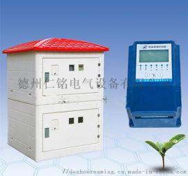 水电双计量智能灌溉控制系统,水电双计控制器厂家