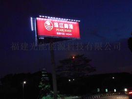 太阳能LED广告投光灯