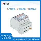 ARCM300-Z-2G(400A)智慧用電監控表