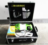 蟲媒生物監測工具箱誘蚊燈系列