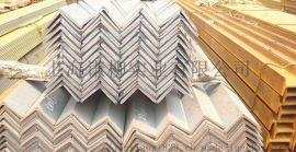热镀锌角钢低价销售 热镀锌角钢