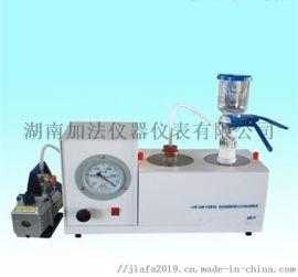 中间馏分油柴油及脂肪酸甲酯中总污染物含量测定仪