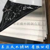 广州201不锈钢平板,不锈钢板2B板现货