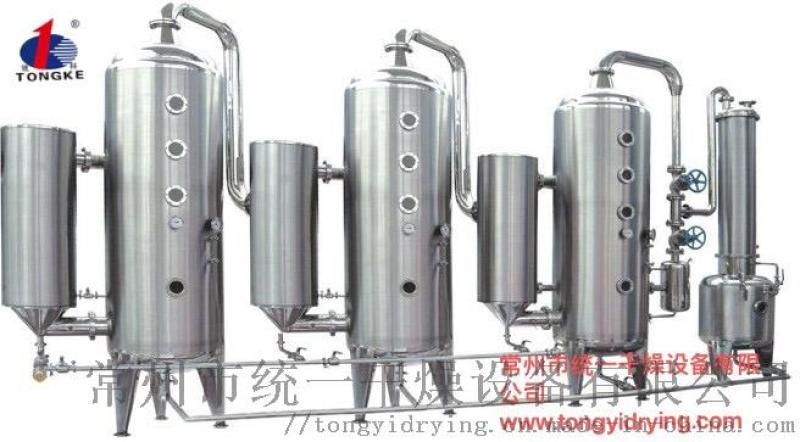统一干燥生产化工废水三效降膜蒸发浓缩器