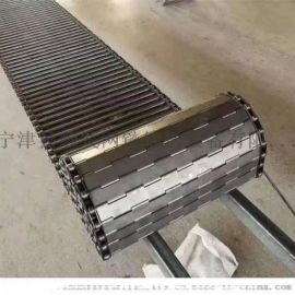 定制不锈钢冲孔链板