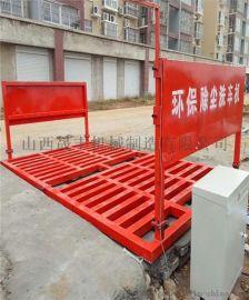 芜湖工程洗车机制造
