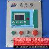 自貢地區銷售江蘇世紀泰鋒牌工業燙平機