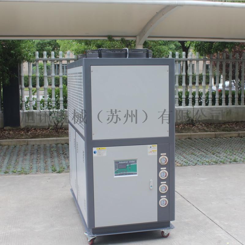5HP风冷式冷水机 厂家直销  旭讯机械
