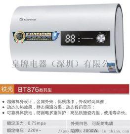 安徽盐城储水式电热水器生产厂家