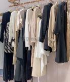 杭州折扣女装朗斯莉2020秋套装一手货源