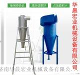 旋風除塵器來圖定製不鏽鋼碳鋼物料輸送沙克龍分離器