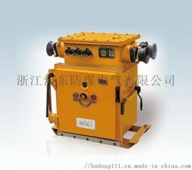 沪东防爆KJZ-400矿用隔爆真空馈电开关
