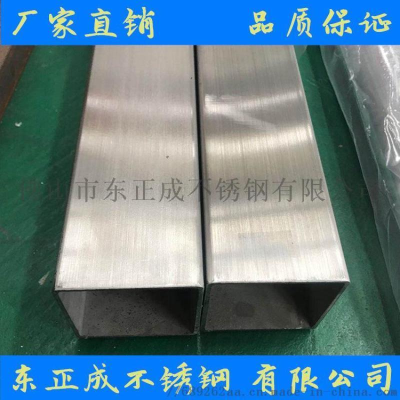 湛江316不鏽鋼矩形方管,拉絲不鏽鋼矩形方管現貨