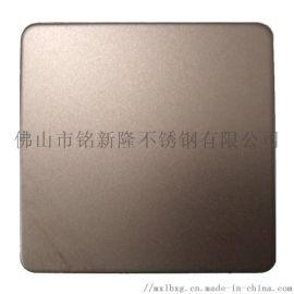 304镜面喷砂古铜不锈钢板