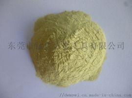 厂家供应钨钢合金抛光用金刚石微粉