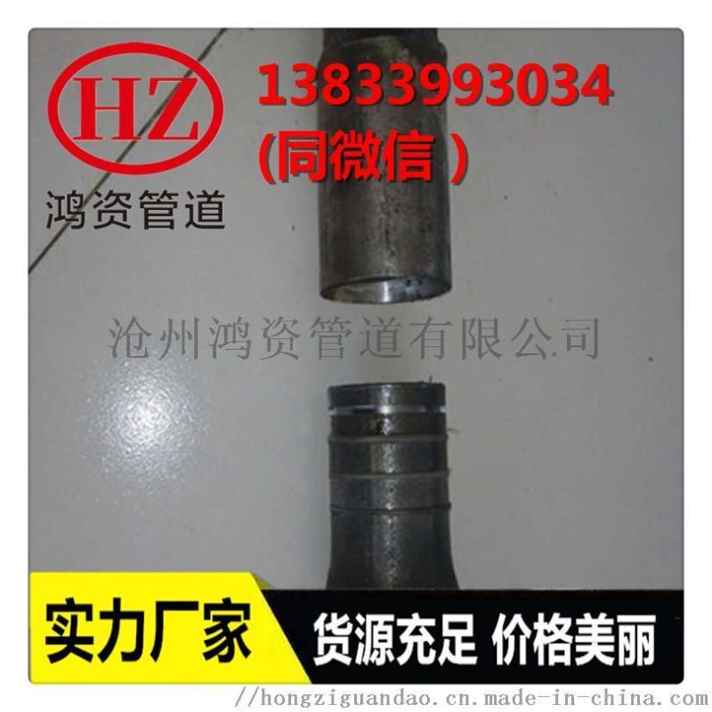 建材声测管套筒式50mm 路桥桩基声测管直销