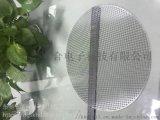精密不鏽鋼濾網,金屬蝕刻網片、圓形篩篩網、過濾網片