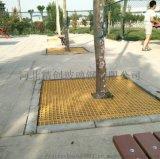 玻璃鋼護樹板_樹篦子樹坑漏水板_玻璃鋼格柵