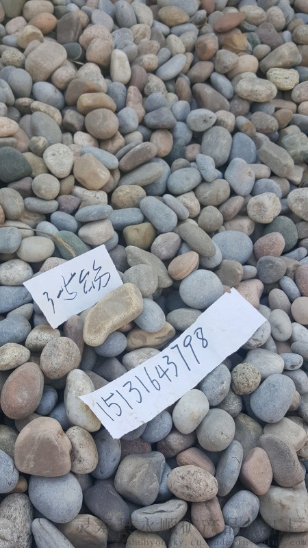 鹤壁铺路鹅卵石   永顺鹅卵石滤料厂家