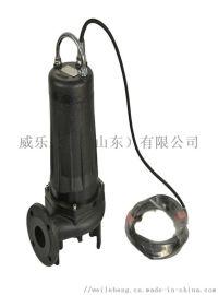 威乐水泵 无堵塞立式污水泵离心排污泵