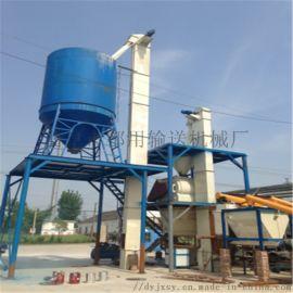 垂直瓦斗式提升上料 垂直提升机结构产量 Ljxy