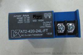 NK technologies继电器