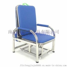 颐丰厂家供应陪护椅输液椅候诊椅机厂家