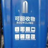 塑料分類垃圾桶,塑料上海垃圾桶,塑料240L垃圾桶