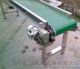 铝型材PVC带输送机 铝合金皮带上料机 Ljxy