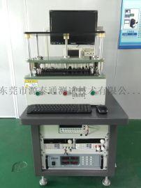 东莞市源泰通电子自动化测试设备