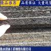優質現貨 P型止水條 瀝青木屑板 固定盆式支座