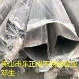 梅州201不鏽鋼扇形管廠家,拉絲201不鏽鋼扇形管