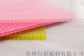 钻石颗粒耐力板 颗粒pc耐力板 蜂窝型U型锁扣板
