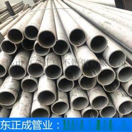 湛**酸洗面304不锈钢工业焊管80*4现货