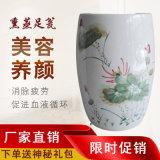 陶瓷燻蒸桶家用活瓷能量蒸足缸