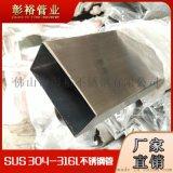40*80*3.0不鏽鋼矩形管廠家路面護欄用